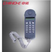 C019酒店客房挂机 家用迷你型门禁对话机 迷你型无线电话机