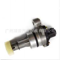 83181-12020丰田汽车传感器 里程表速度传感器