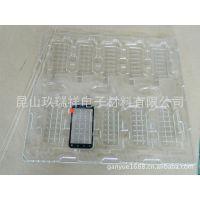 常熟PET吸塑盘包装 常熟折边吸塑包装