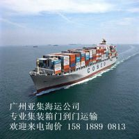 江阴到天津海运物流公司