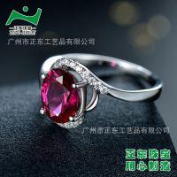 K金钻石首饰设计加工 广州正东珠宝 黄金首饰加工工费 免费打样板