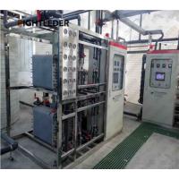 单晶硅冲洗用超纯水设备 高纯水清洗电路板专用设备