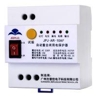 关于自动重合闸漏电保护器用户提问与解答