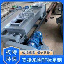 干粉卧式粉尘加湿搅拌机优选权特环保机械,厂家价格低
