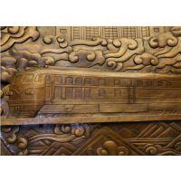 锻铜浮雕壁画雕塑订做北京南站火车图案锻铜壁画城市广场主题摆件