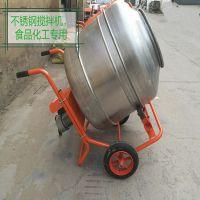 优质手推式小型搅拌机 建筑水泥搅拌机 低廉