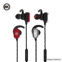 WK 有线蓝牙耳机 线控入耳式运动跑步耳机音乐降噪4.1耳塞BD300