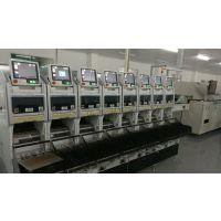 fuji/富士NXT M6 M3S SMT设备租赁 高速贴片机出租出售维修