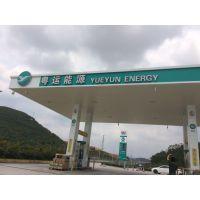 台中市粤运能源加油站300宽0.8国标厚度防风铝条扣天花装修