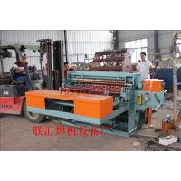 安徽舒乐板焊网机厂家