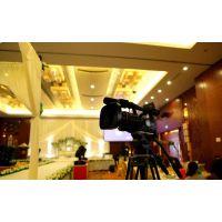 北京会议活动摄影 企业形象照拍摄 团队合影上门服务