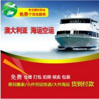 优质提供国际海运服务 提供日本韩国马来西亚海运散货 品质保证