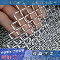 黑钢钢丝网 编织筛沙铁丝网标准 厂家供应
