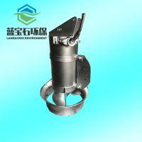 潜水搅拌机QJB0.37/6配不锈钢S304潜水搅拌器叶轮直径规格mm