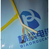 标柔水面漂泊电缆 水下机器人专用脐带电缆生产厂家