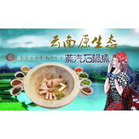 石锅鱼加盟连锁商家介绍加盟石锅鱼的特色优势