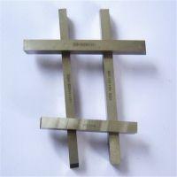 高强度耐磨白钢扁刀批发 超硬白钢刀材质证明 产品保证
