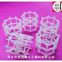 聚乙烯八四内弧环 PE材质塑料环 麦勒环VSP填料 萍乡金达莱塑料填料