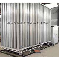 LNG汽化器-气化器 -气体设备-低温液体泵