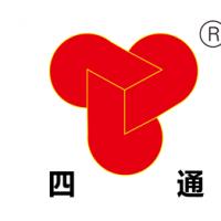 济宁四通工程机械有限公司