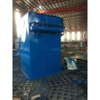袋式除尘器净化工业粉尘处理100%%