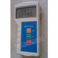中西(LQS)数字温湿度大气压力计(中西器材) 型号:TY-05库号:M11303