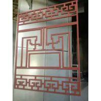 广州德普龙防火铝型材窗花定制厂家供应