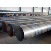 厦门螺旋钢管厂家一线品牌大型企业:福建顺成伟业金属材料有限公司、福建螺旋钢管生产厂家、厦门螺旋管生产