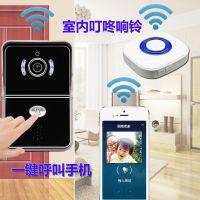 eBELL智能wifi无线远程可视对讲门铃 别墅防盗监控网络摄像头 手机远程开锁 双向免提对讲