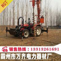 电线杆挖坑立杆机 3T/15米拖拉机钻孔立杆一体机