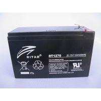 瑞达蓄电池12V65AH厂家批发报价