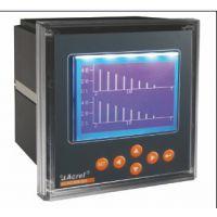 安科瑞ACR230ELH三相多功能谐波表电力仪表