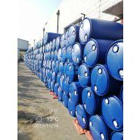 介休200升容积油桶塑料桶厂家塑料容器性价比高