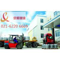 http://himg.china.cn/1/4_692_235446_298_189.jpg