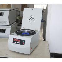 自动平衡医用离心机BXT-TD4X美容12孔离心机 微电脑控制台式低速离心机