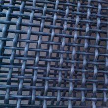 矿用轧花网 锰钢轧花网 不锈钢矿筛网
