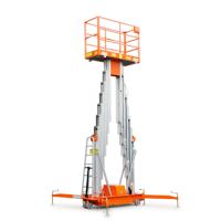 8-12米桅柱式高空作业平台