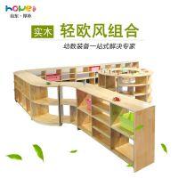 【欧风区角玩具柜大组合】儿童收纳玩具柜 幼儿园区角玩具柜组合 实木幼儿园家具