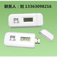 JL-16-U1 U盘式温度记录仪