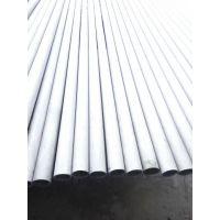 青岛流体用304L不锈钢管 日标SUS304L无缝锅炉管 现货