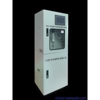 DEK-1008汞离子/总汞在线分析仪