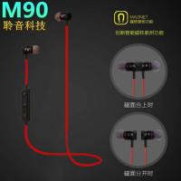 m90磁吸蓝牙耳机 入耳式金属无线运动防水 颈挂式亚马逊爆款
