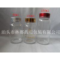 江苏林都供应80ml保健品胶囊瓶