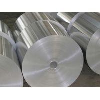 济南祥瑞达铝业0.5mm防腐防锈铝卷0.6mm保温合金铝卷