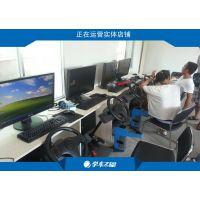 大学生加盟学车之星模拟练习机消费人群多