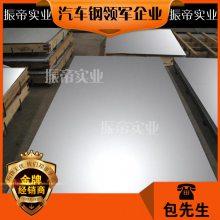 供应B240/390DPE+Z B240/390DPE+Z价格宝钢材料