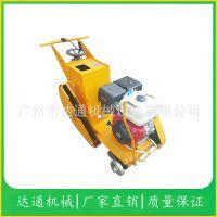 厂家供应达通2018款DT-500柴油切缝机 混凝土切缝机