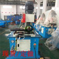 国外出口越南无毛刺切管机金属圆锯机金属型材切断加工的锯切机床