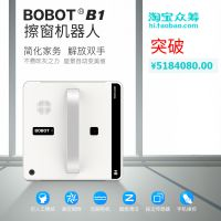 bobot擦窗机  擦窗机器人 高空作业机器人 无线遥控插窗机器人