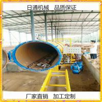 大型硫化罐生产厂家 硫化罐价格 日通机械十年制造品质